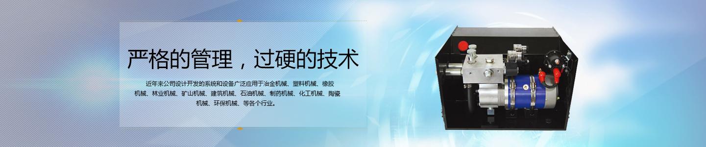 鞍山福美嘉科技发展有限公司